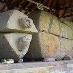 Museum Manusia Purba di Gilimanuk
